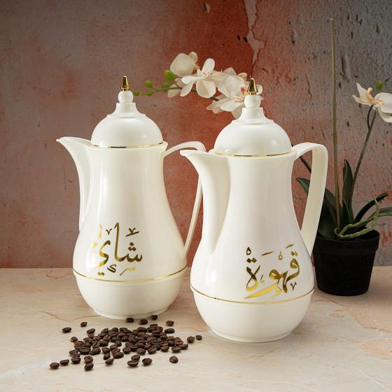 Royalford RF8621  Laila Tea and Cawa Set, 2pieces